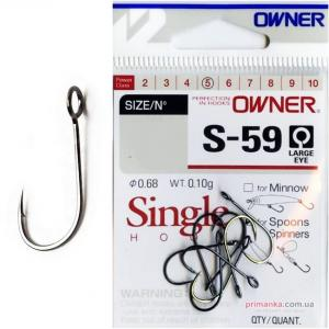 Haki Owner Cultiva S-59 Single Hook | # 8